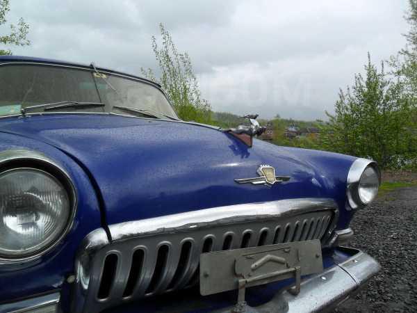 ГАЗ 21 Волга, 1959 год, 125 000 руб.