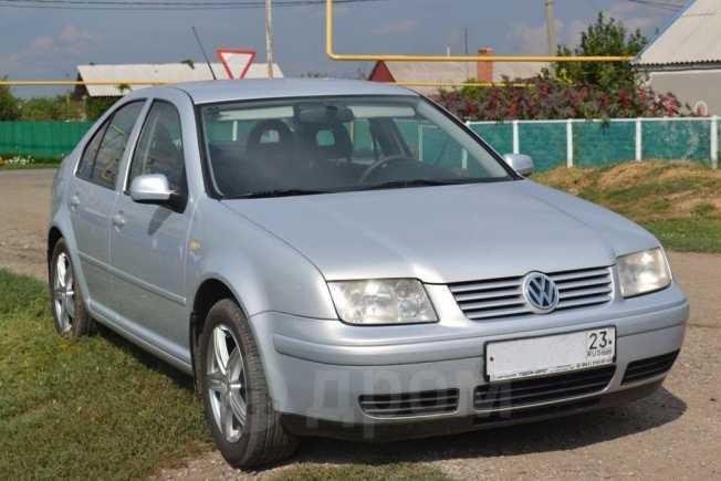 Volkswagen Bora, 1999 год, 290 000 руб.