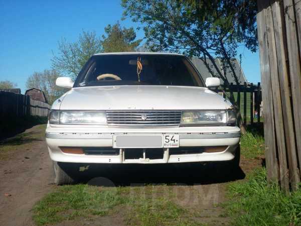 Toyota Mark II, 1990 год, 79 000 руб.