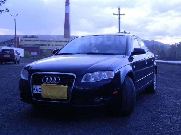 Audi A4, 2005 год, 499 000 руб.