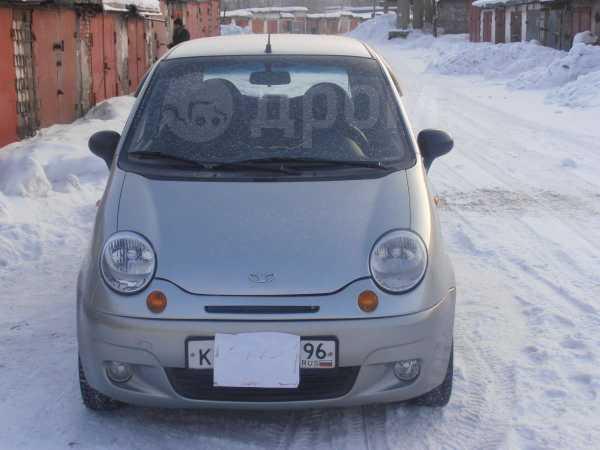Daewoo Matiz, 2005 год, 165 000 руб.