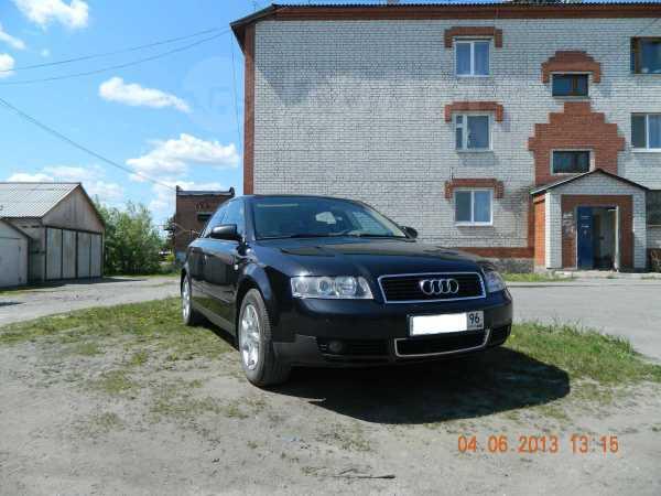 Audi A4, 2001 год, 360 000 руб.