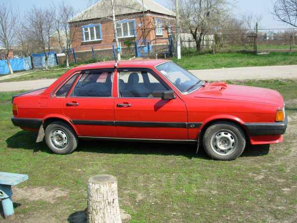 Audi 80, 1985 год, 85 000 руб.