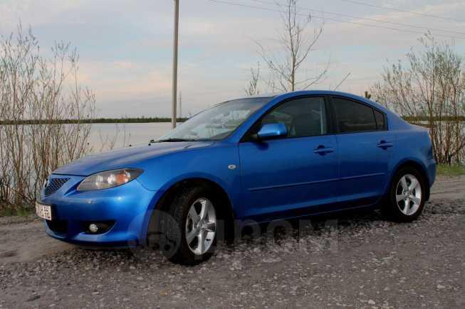 Mazda Mazda3, 2005 год, 429 000 руб.