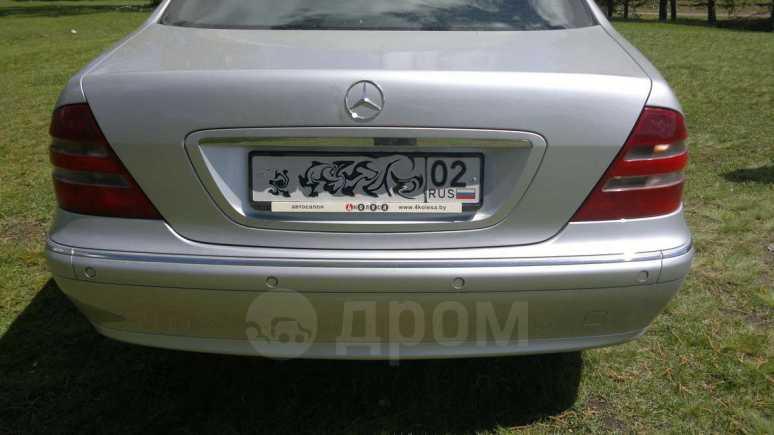 Mercedes-Benz S-Class, 2001 год, 450 000 руб.