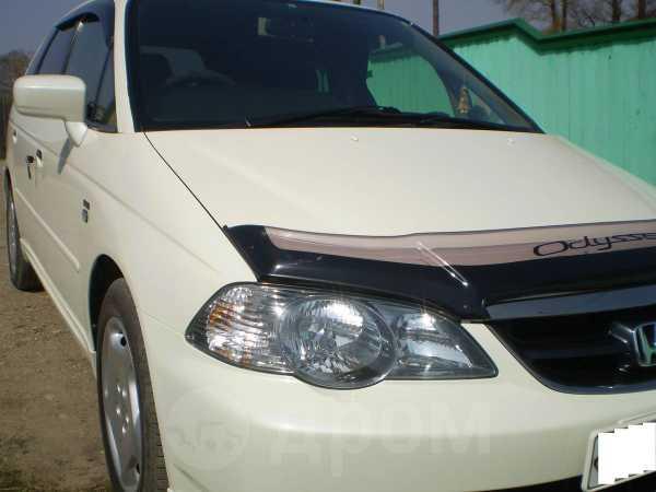Honda Odyssey, 2001 год, 345 000 руб.