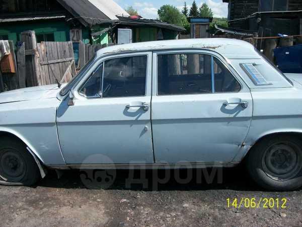 ГАЗ Волга, 1985 год, 25 000 руб.