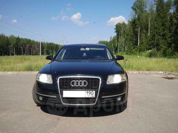 Audi A6, 2005 год, 570 000 руб.
