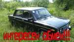 Лада 2106, 1991 год, 72 000 руб.