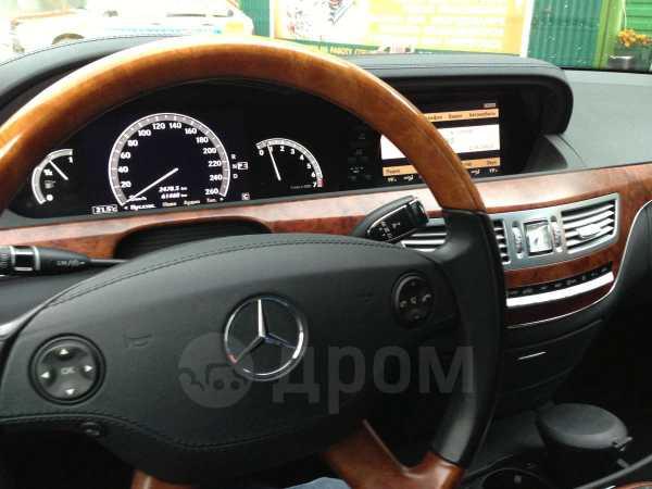 Mercedes-Benz S-Class, 2008 год, 1 310 000 руб.