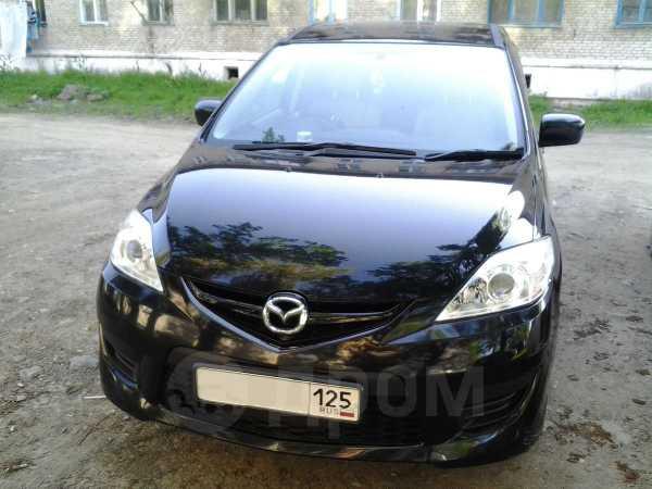 Mazda Premacy, 2008 год, 430 000 руб.