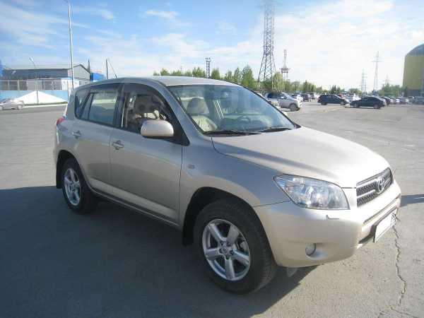 Toyota RAV4, 2008 год, 800 000 руб.
