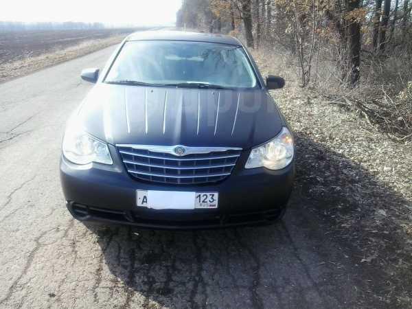Chrysler Sebring, 2007 год, 530 000 руб.