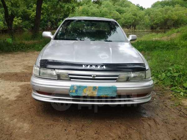 Toyota Vista, 1991 год, 96 000 руб.