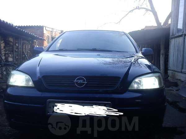 Opel Astra, 2001 год, 215 000 руб.