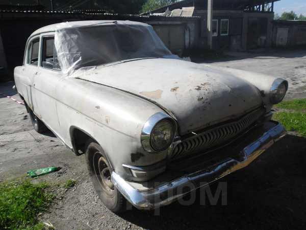 ГАЗ Волга, 1963 год, 10 000 руб.