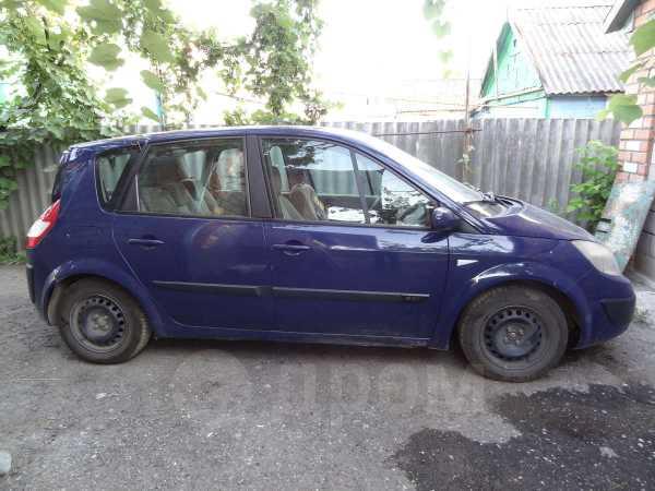 Renault Scenic, 2005 год, 240 000 руб.