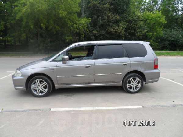 Honda Odyssey, 2003 год, 763 022 руб.