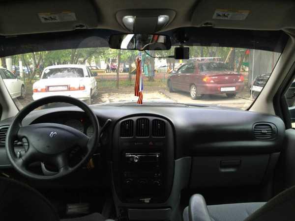 Dodge Caravan, 2005 год, 480 000 руб.