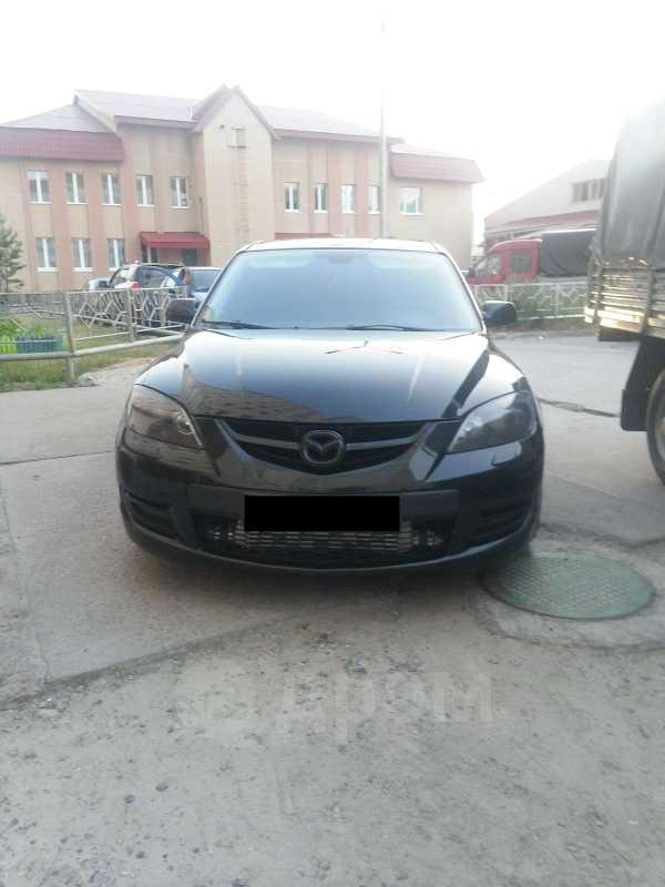 Mazda Mazda3 MPS, 2006 год, 600 000 руб.