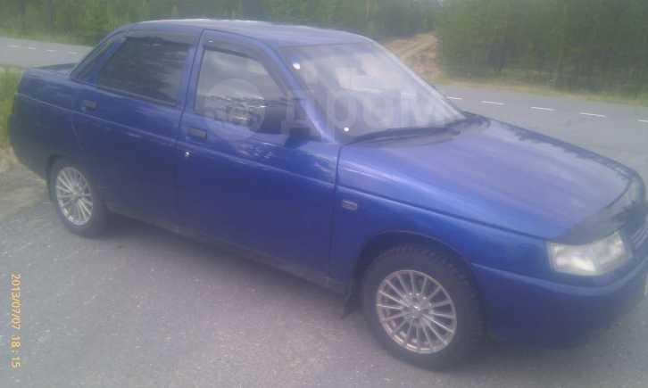 Лада 2110, 2004 год, 120 000 руб.
