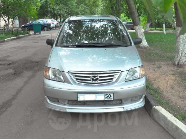 Mazda MPV, 2001 год, 361 000 руб.