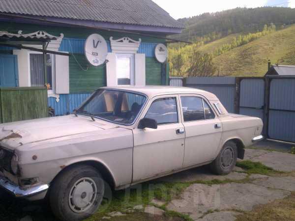 ГАЗ Волга, 1989 год, 15 000 руб.