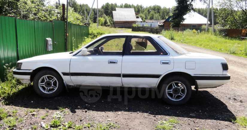 Toyota Vista, 1989 год, 65 000 руб.