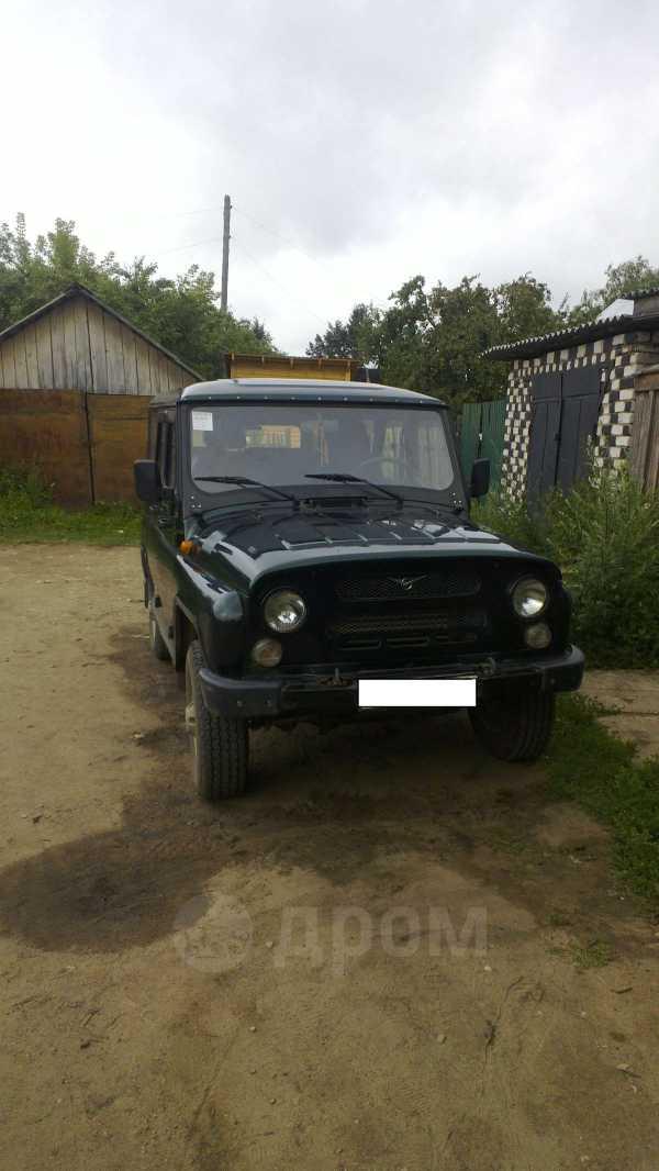 УАЗ Хантер, 2012 год, 290 000 руб.