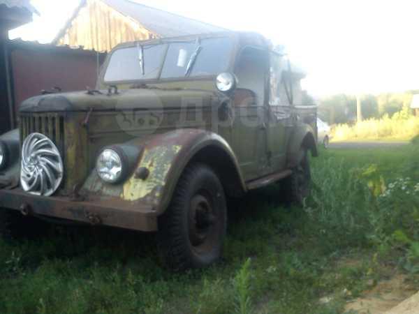 ГАЗ 69, 1956 год, 35 000 руб.