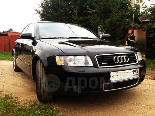 Audi A4, 2002 год, 430 000 руб.