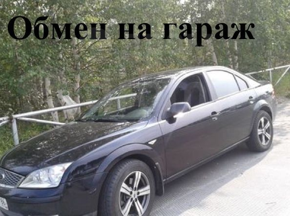 Ford Mondeo, 2005 год, 415 000 руб.