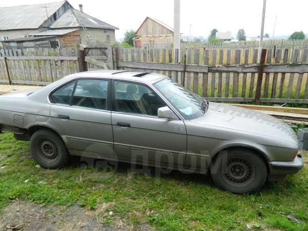 BMW BMW, 1991 год, 130 000 руб.