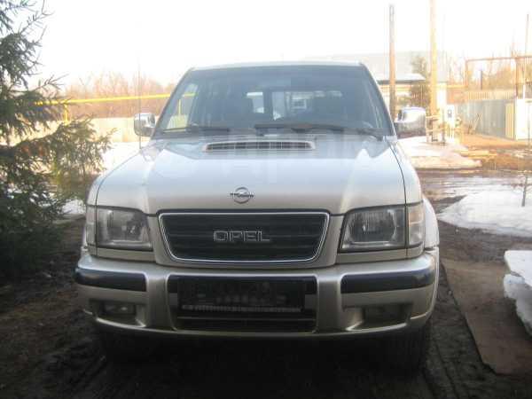 Opel Monterey, 1998 год, 450 000 руб.