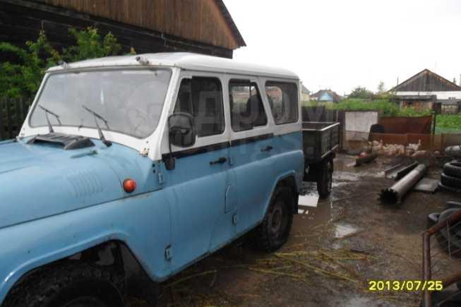 УАЗ 3151, 1997 год, 117 000 руб.