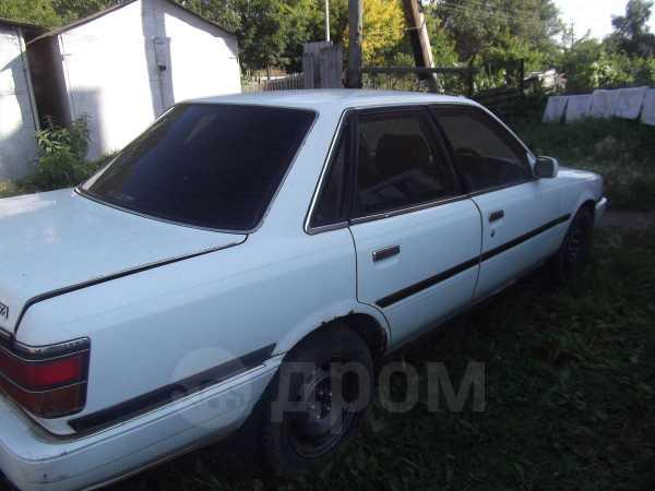 Toyota Vista, 1987 год, 25 000 руб.