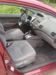 Honda Civic, 2007 год, 450 000 руб.