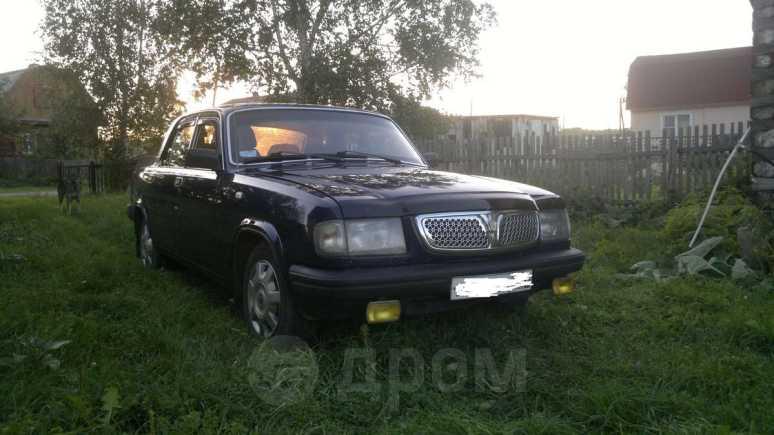 ГАЗ Волга, 1998 год, 60 000 руб.