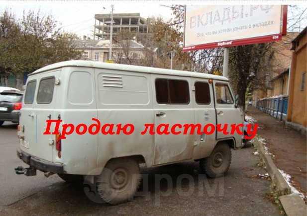 УАЗ Буханка, 1995 год, 85 000 руб.