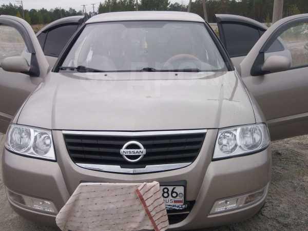 Nissan Almera Classic, 2010 год, 400 000 руб.