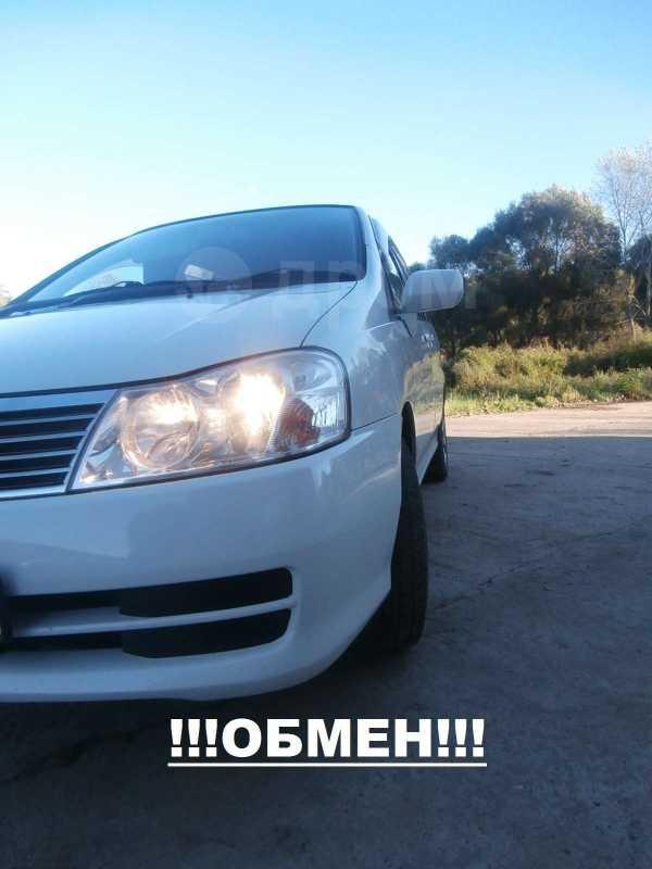 Nissan Liberty, 2002 год, 280 000 руб.