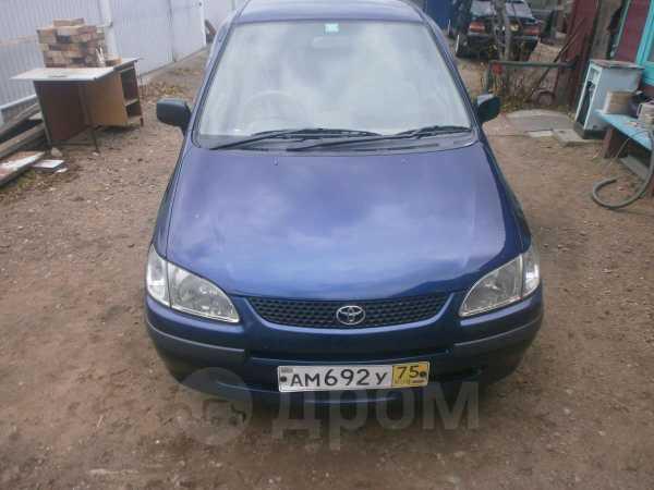 Toyota Corolla Spacio, 1998 год, 248 000 руб.