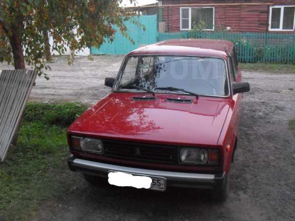 Лада 2104, 1996 год, 80 000 руб.