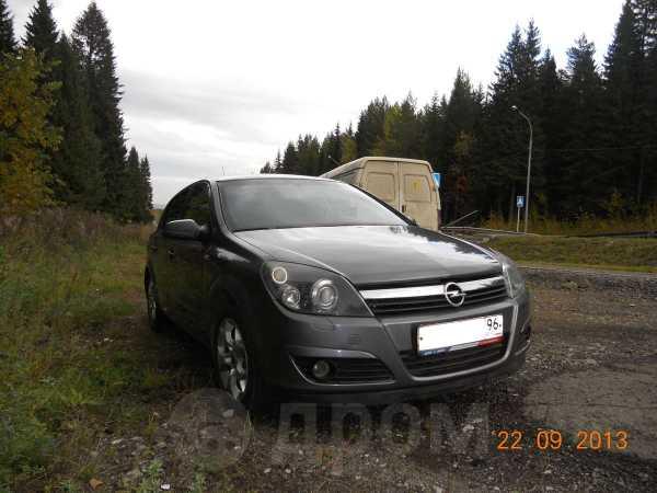 Opel Astra, 2005 год, 370 000 руб.