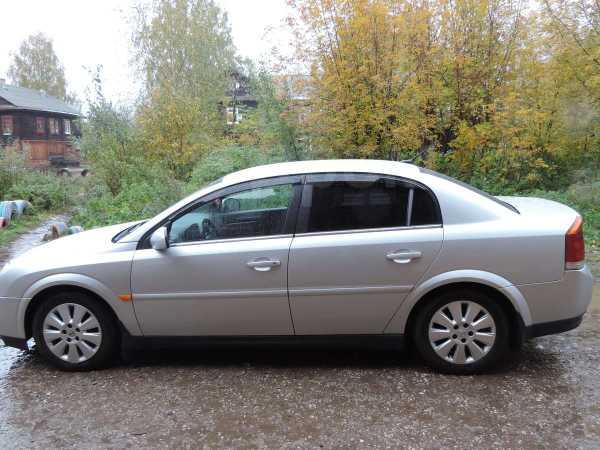 Opel Vectra, 2002 год, 270 000 руб.