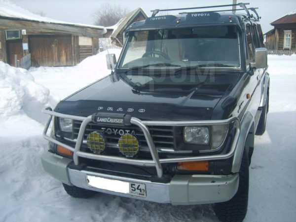Toyota Land Cruiser Prado, 1994 год, 400 000 руб.