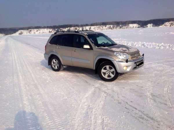 Toyota RAV4, 2005 год, 605 000 руб.