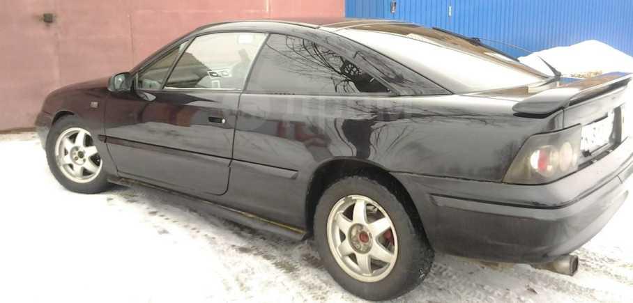 Opel Calibra, 1995 год, 250 000 руб.