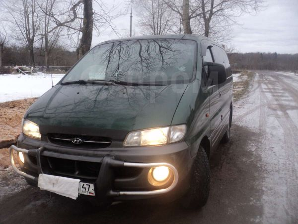 Hyundai Starex, 1998 год, 260 000 руб.