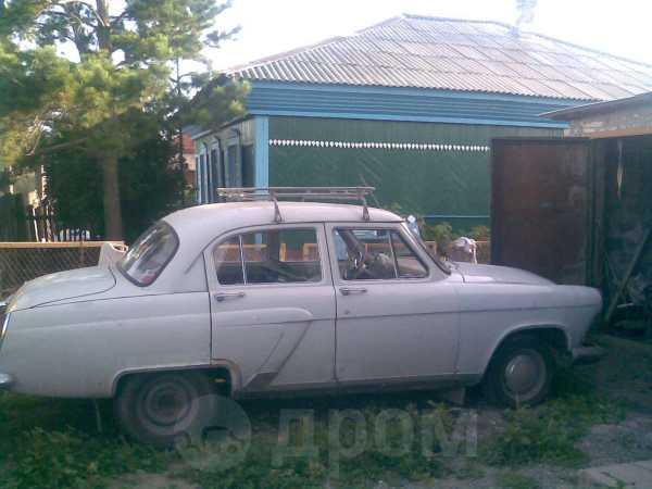 ГАЗ Волга, 1963 год, 90 000 руб.